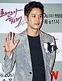 Kim Ji-seok from acrofan.jpg