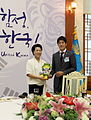Kim Yoon-Ok and Lee Chung-Yong.jpg