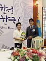 Kim Yoon-Ok and Lee Chung-Yong.jpg
