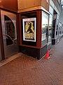 King Kong at the AFI 01.jpg
