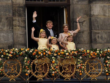 King Willem-Alexander and Queen Maxima with their daughters Princess Catharina-Amalia (left), Princess Alexia (right) and Princess Ariane (center) King Willem-Alexander, Queen Maxima and their daughters 2013.jpg
