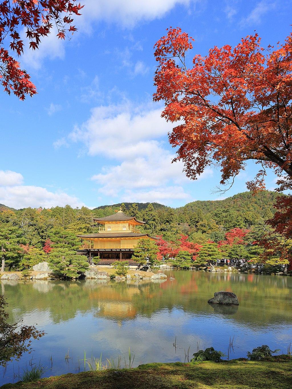 Kinkaku-ji in November 2016 -02.jpg