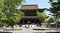 Kinpusen-ji Temple 吉野 金峰山寺7 - panoramio.jpg