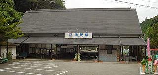 railway station in Yoshino, Yoshino district, Nara prefecture, Japan