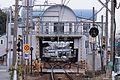 Kintetsu Nakanogo Station-1.jpg