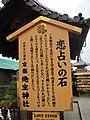 Kiyomizu-dera National Treasure World heritage Kyoto 国宝・世界遺産 清水寺 京都207.JPG