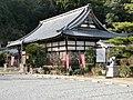 Kokugun-ji.JPG