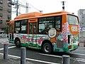 KokusaiKogyoBus 738 toco-Higashi Ria.jpg