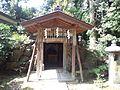Konoshima-nimasu-amaterumitama-jinja Shintô Shrine - Inari-jinja Shintô Shrine2.jpg