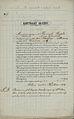 Kontrakt sluzby dla F Rosada o pelnienie obowiązkow fornala, 1854 r..jpg