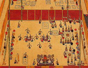 Korean dance - Royal court dance performing for King Gojong