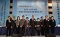 Korea ICCF 20130118 10 (8403152853).jpg