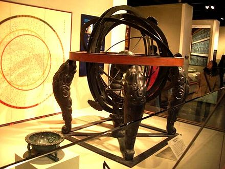 Korean celestial globe first made by the scientist Jang Yeong-Sil during the Choson Dynasty under the reign of King Sejong Korean celestial globe.jpg