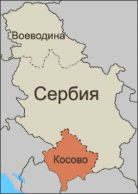 Kosovo position within Serbia RUS.PNG