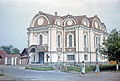 Kozmodemyansk. Church of the Theotokos of Smolensk before renovation. 1980s.jpg