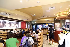 Krispy Kreme Doughnuts by Japan (Tachikawa LUMINE Shop).jpg