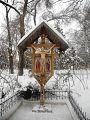 Krzyż wotywny przy kaplicy bułgarskich ochotników.jpg