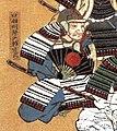 Kuchiba Michiyoshi.jpg