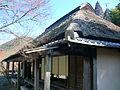 Kumamoto Torigoe Toge no chaya.JPG