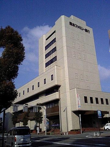 熊本銀行の本店 (旧・熊本ファミリー銀行時代のもの)