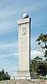Kustaa II Aadolfin maapäivien obeliski 1.jpg