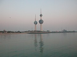 Kuwait Towers (4863654).jpg