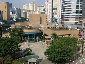 Kwai Tsing Theatre - Overview of the theatre and forecourt
