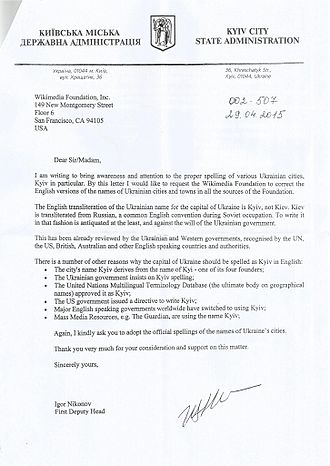 "Kiev - Kiev City State Administration official request for Wikimedia Foundation to switch to ""Kyiv"" from ""Kiev""."