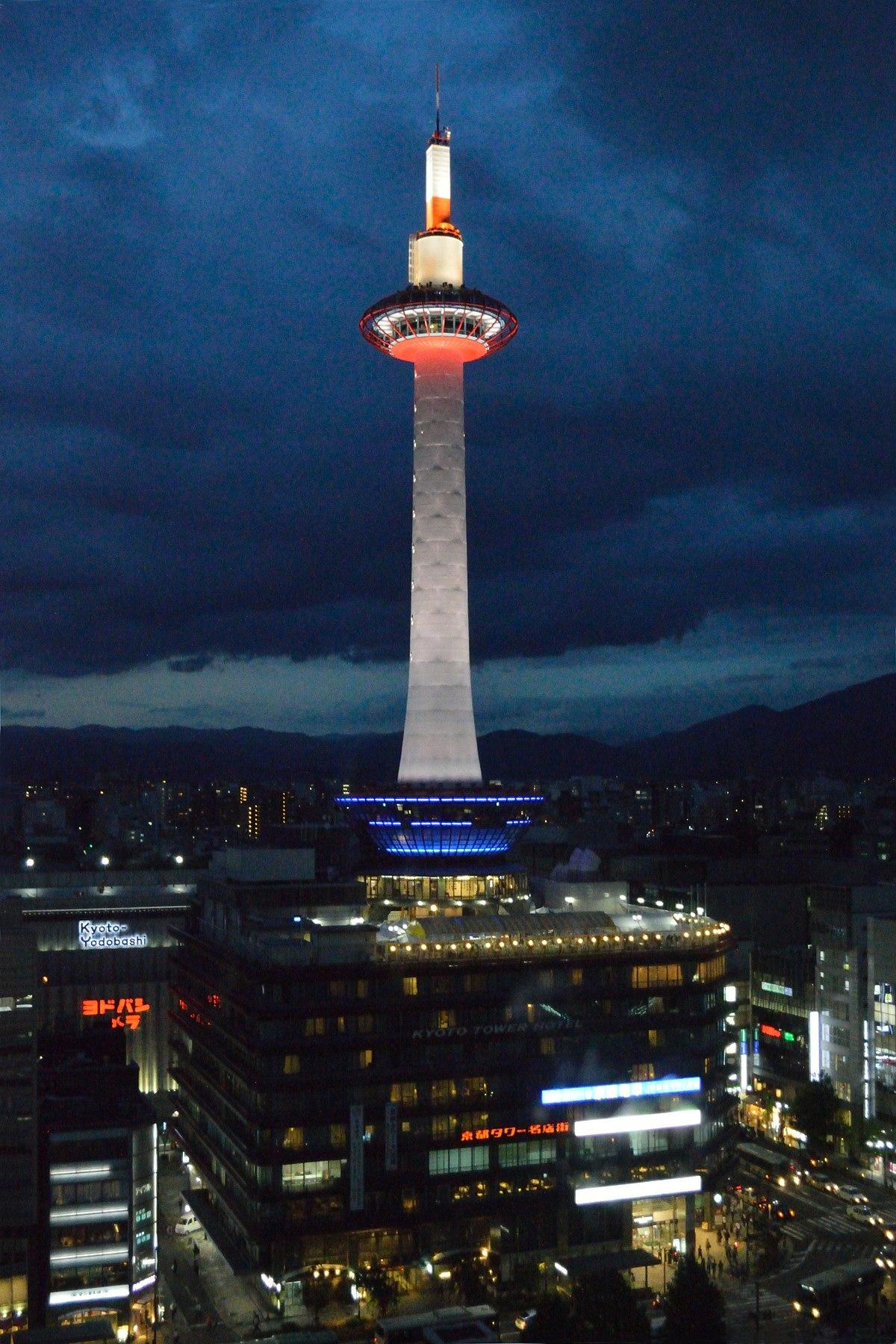 Kyoto Tower - Wikipedia