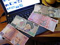 Kyrgyz Money (3968065717).jpg