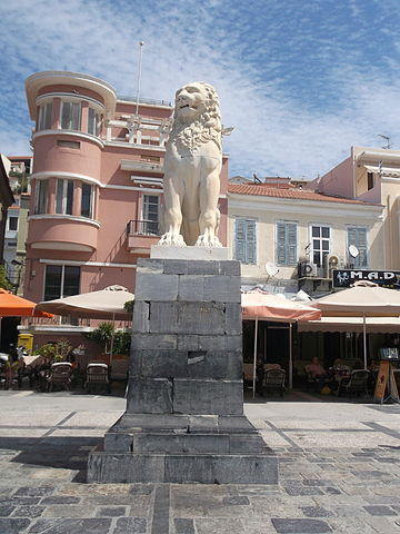 Statue of a lion in Samos town; erected in 1930 to celebrate the centenary of Greek independence. LEON-SAMOS-0927.JPG