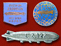 LZ127 Lapel Pin.jpg