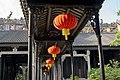 Lanterns cover the walkway.jpg