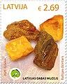 Latvian Museum of Natural History 2020 stamp.jpg