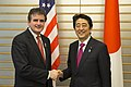 Leader Pelosi and Members of Congressional Delegation Meet Japan's PM Abe (16875722378).jpg