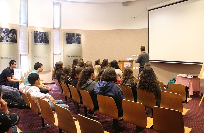 File:Lecture Hall Haika.JPG