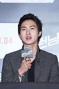 Lee Min Ho Running Man.jpg
