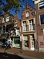 Leiden - Kort Rapenburg 16 en 18.jpg