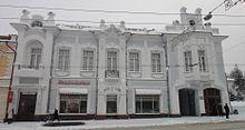 Медицинский центр йошкар-ола чехова 65