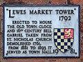 Lewes Market Tower 1792.jpg