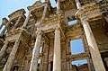 Library of Celsus - panoramio.jpg