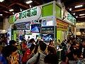 Lien Cheng Computer booth, Taipei IT Month 20161211.jpg