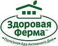 Logo Здоровая Ферма.jpg