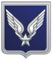 Logo alat.png