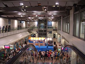 LorongChuanMRTStation-Singapore-20090523.jpg