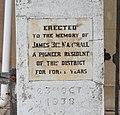 Lorquon Uniting Church Memorial Gate Inscription.JPG