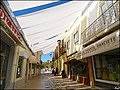 Loule (Portugal) (50524337032).jpg