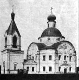 Lyubutsk - The Trinity Church in Lyubutsk