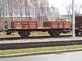 M1 X008 EPFL 20.01.2012.jpg