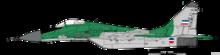 МиГ-29Б на вооружении ВВС Сербии и Черногории во время операции Allied Force в 1999 году.